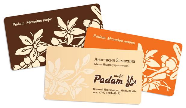 Визитные карточки кафе Padam